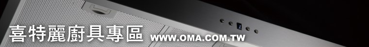 http://www.oma.com.tw/modules/product/?tid=1