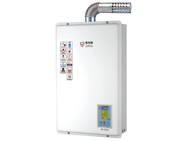 JT-5216 (16L)熱水器