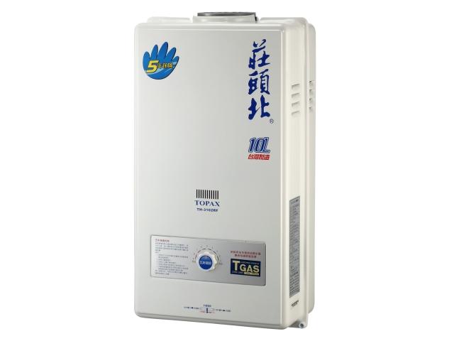 TH-3102(10L) / TH-3122RF(12L) 熱水器