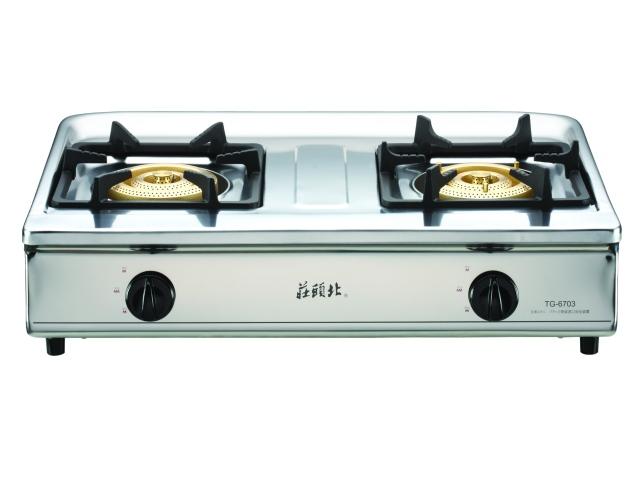 TG-6703 瓦斯爐