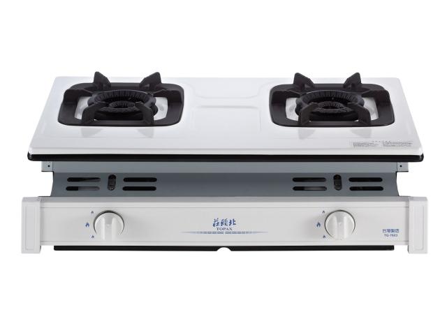 TG-7603瓦斯爐