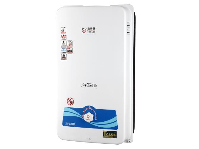 JT-5000R 熱水器