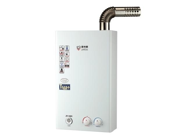 JT-5602(12L)熱水器
