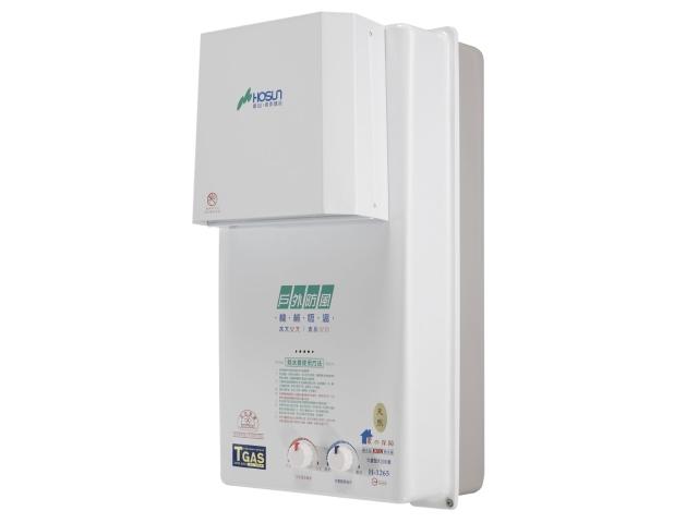 HC-1265 熱水器