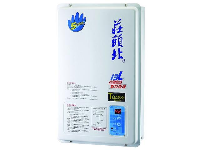 TH-7131FE(13L)/TH-7161FE(16L) 熱水器