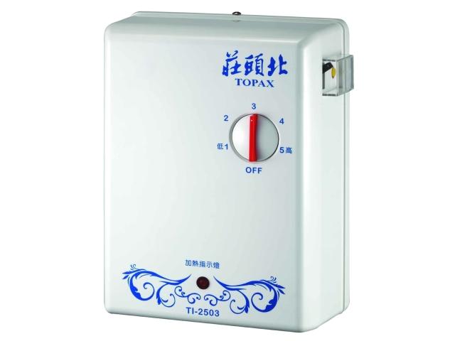 TI-2503(6L) 熱水器