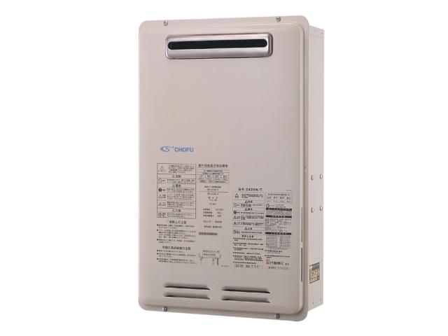 GK-2420K-T熱水器