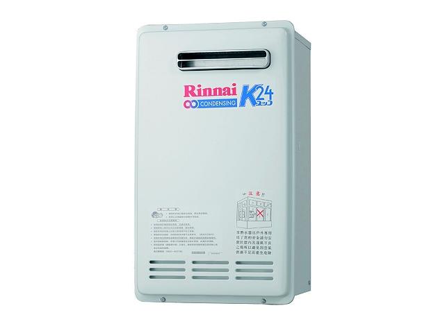 REU-K2402 W-TR 24L 熱水器